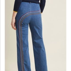 Retro Rainbow Flare Denim